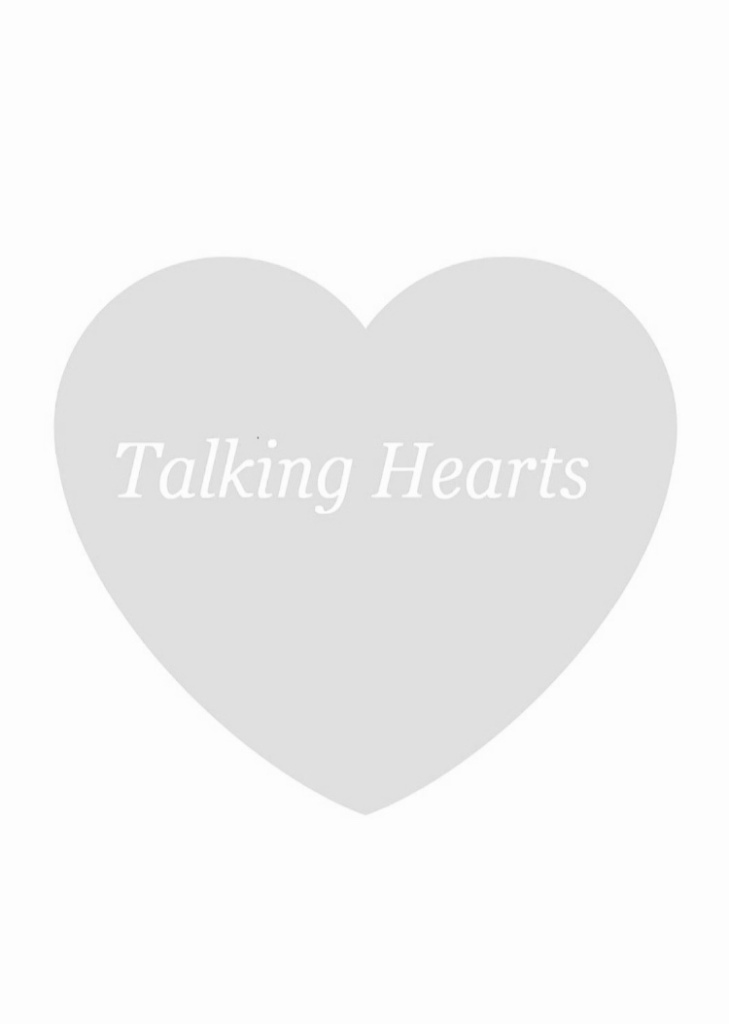 Talking Hearts podcast -  (c) Holly Maxwell Boydell www.TheHollyTreeTales.com